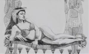 Elisa Pesapane X Marlies Dekkers SS2021: Siren of the Nile
