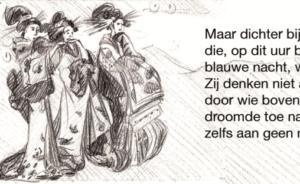 from 'De vuurvliegjes/ 'The fireflies'